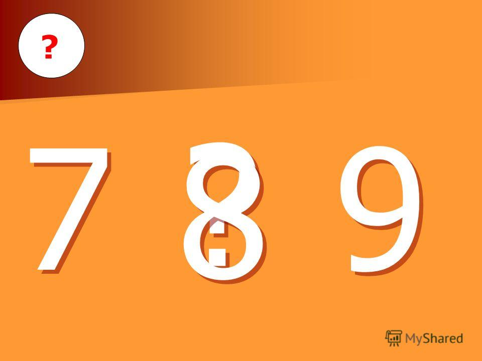 7 7 ? ? 9 9 8 8 ?