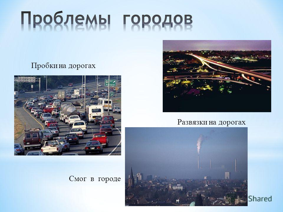 Сингапур Научный центр. Новосибирск Город крепость