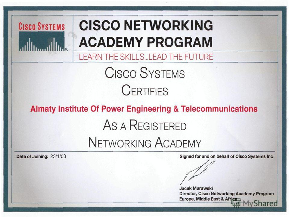 © 2007 Cisco Systems, Inc. All rights reserved.Cisco PublicNew CCNA 307 4 АИЭСА. Берикулы4 Локальная Академия CISCO NETWORKING ACADEMY