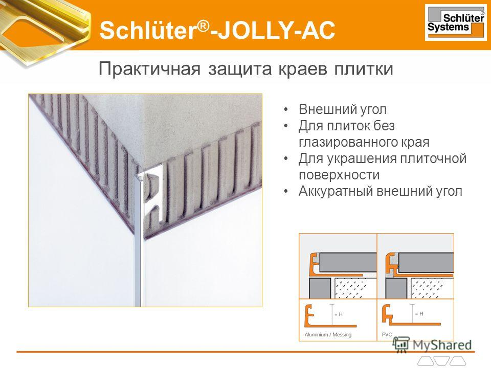 Schlüter ® -JOLLY-AC Внешний угол Для плиток без глазированного края Для украшения плиточной поверхности Аккуратный внешний угол Практичная защита краев плитки