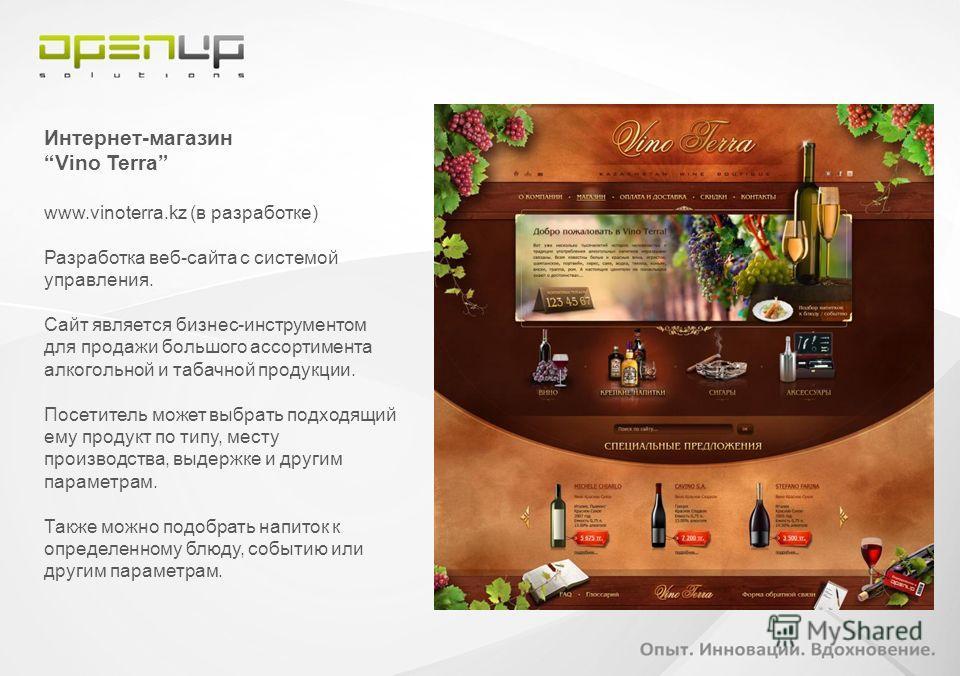 Интернет-магазин Vino Terra www.vinoterra.kz (в разработке) Разработка веб-сайта c системой управления. Сайт является бизнес-инструментом для продажи большого ассортимента алкогольной и табачной продукции. Посетитель может выбрать подходящий ему прод