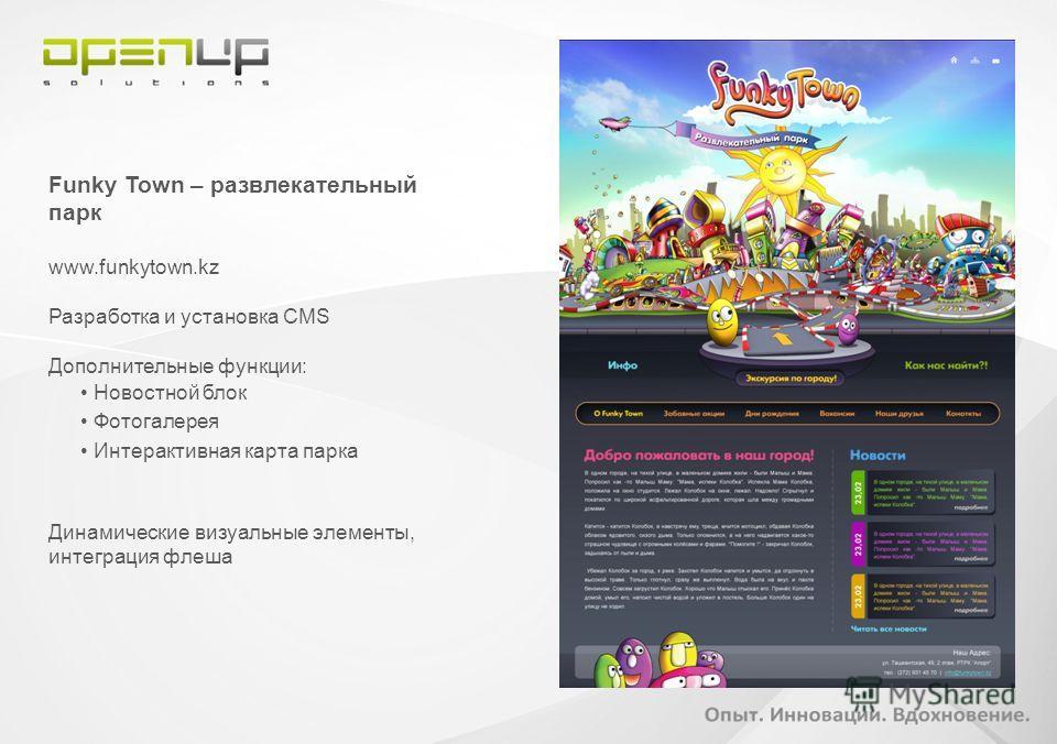 Funky Town – развлекательный парк www.funkytown.kz Разработка и установка CMS Дополнительные функции: Новостной блок Фотогалерея Интерактивная карта парка Динамические визуальные элементы, интеграция флеша