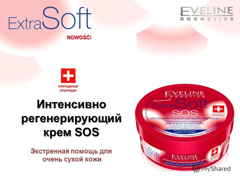 Интенсивно регенерирующий крем SOS Экстренная помощь для очень сухой кожи NOWOŚĆ!