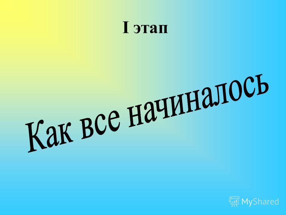 Путешествие по городам Челябинской области