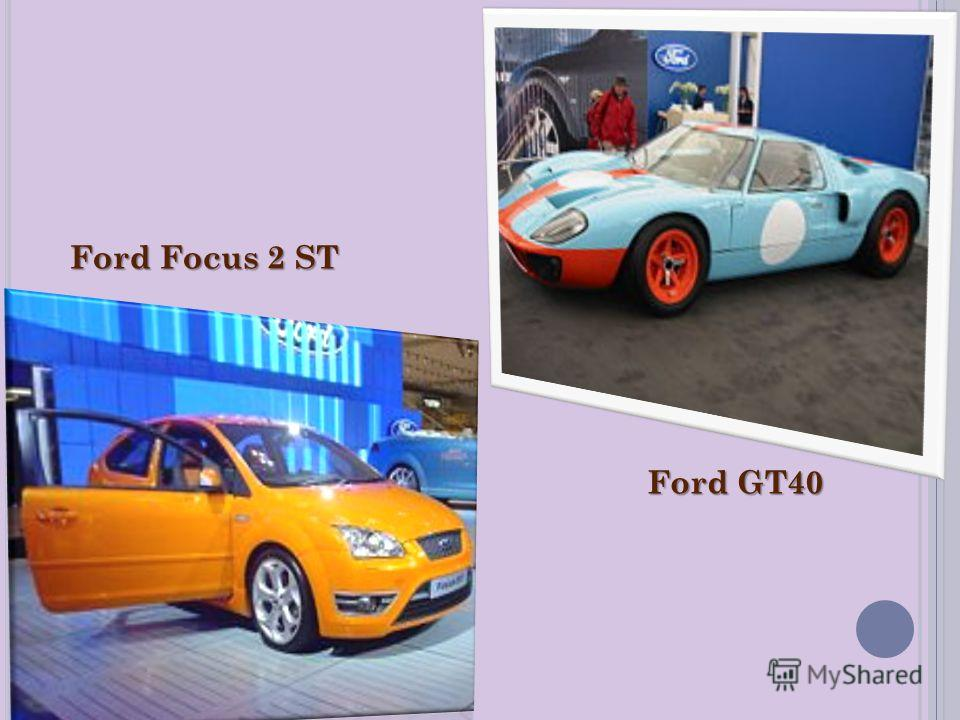Ford GT40 Ford Focus 2 ST