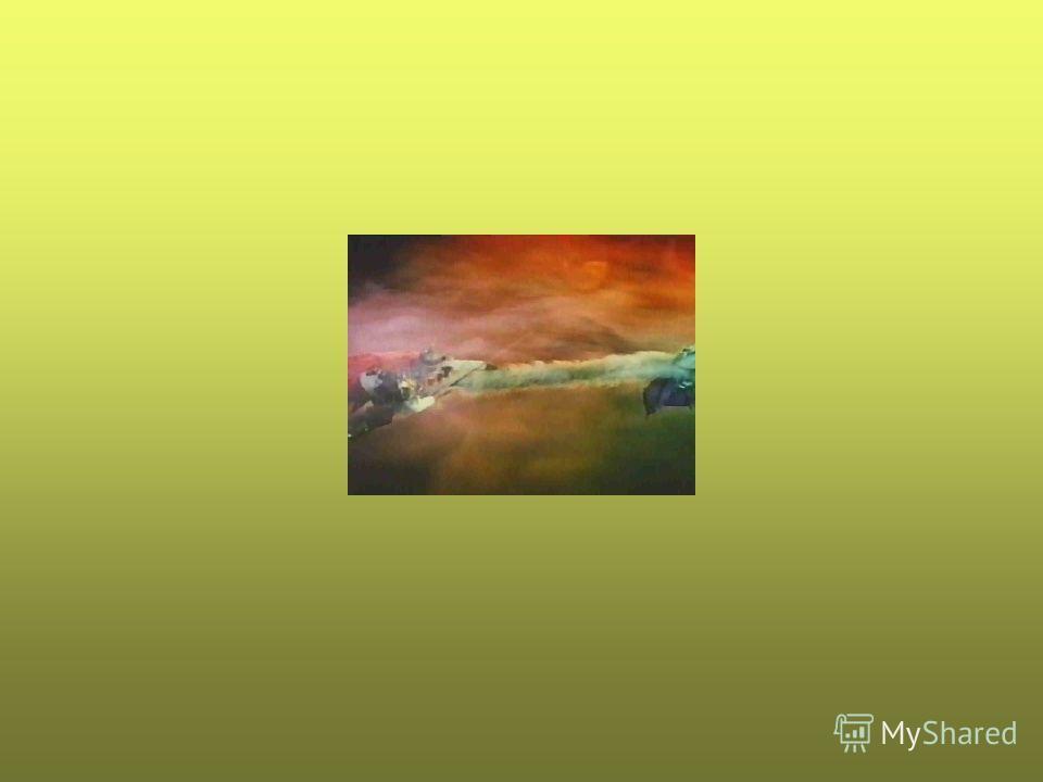 Моё любимое произведение А.С.Пушкина повестью забавнойлегким Сам поэт называл ее «сказкой», «повестью забавной», «легким вздором», «трудом игривым», «преданьями старины глубокой»