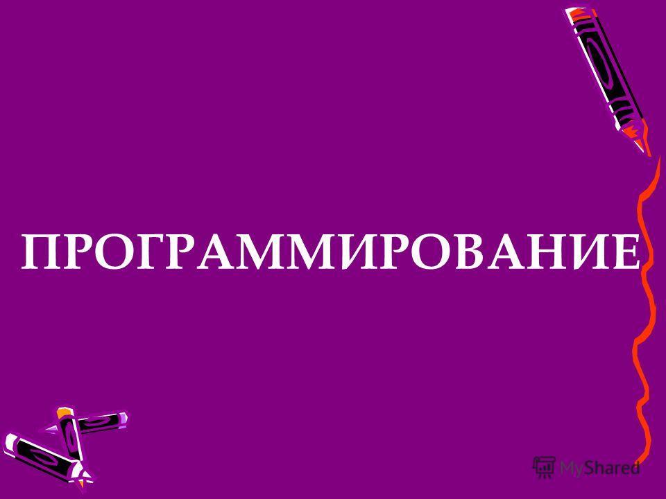 Чашелистики Венчик ПестикТычинки ABCD