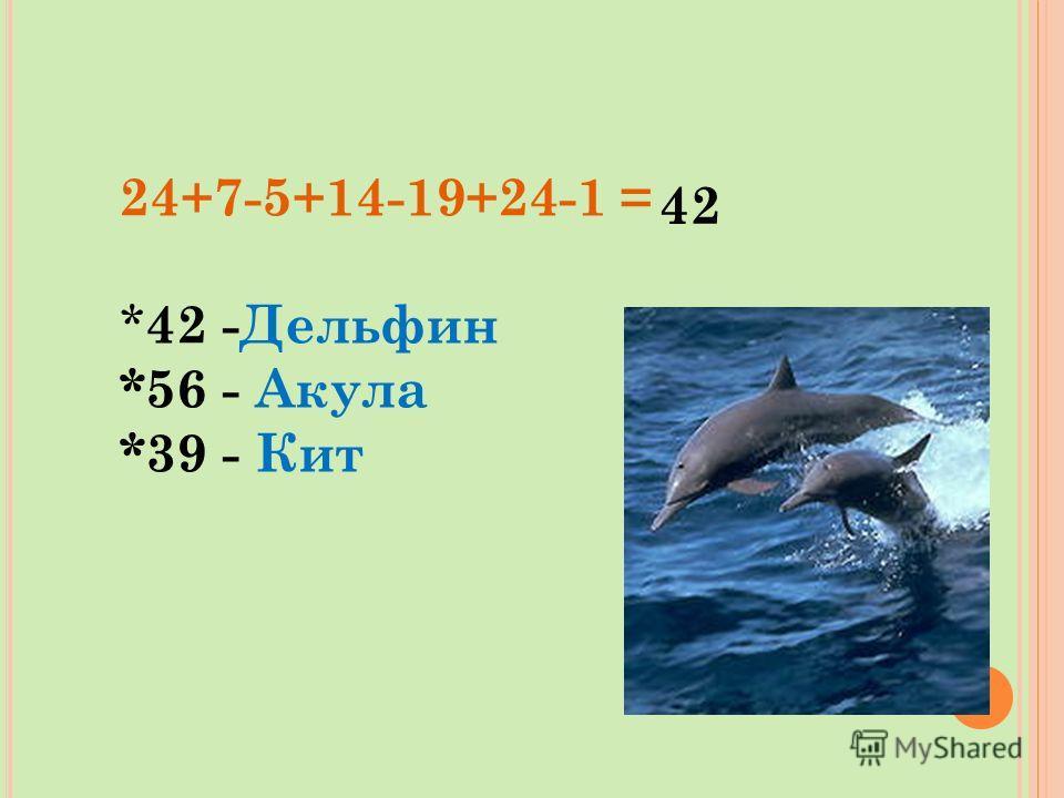 1 + 2 + 3 + 4 + 5 6 + 7+ 8 + 9 = 90 1 + 2 + 3 + 4 + 5 + 67+ 8 + 9 = 99