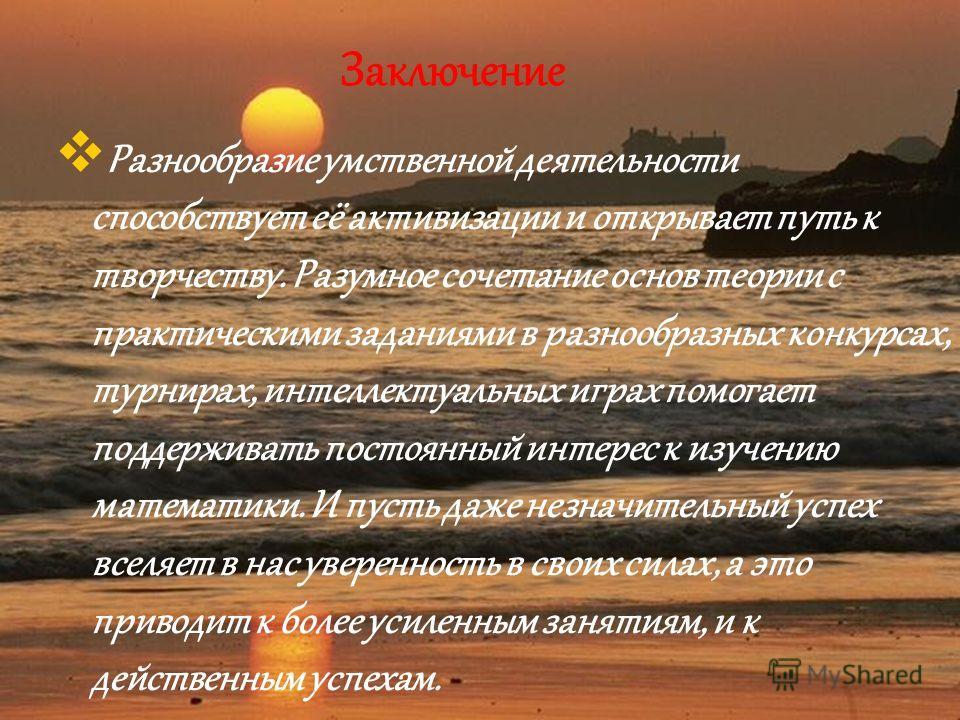 Спасибо за участие, всем удачи! =))