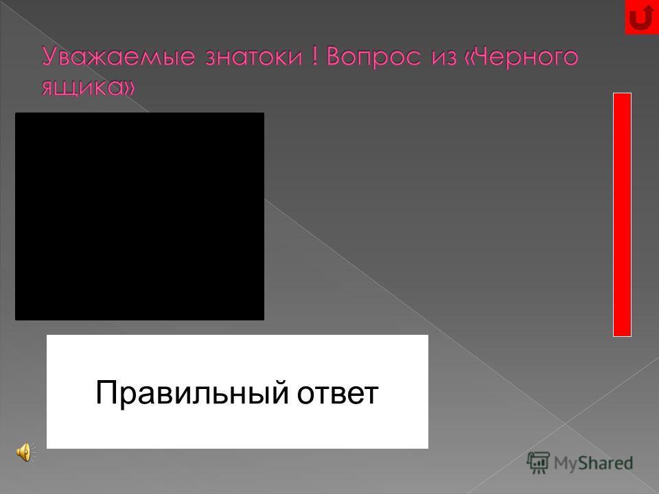 Правильный ответ С какой целью в январе 1736 года Ломоносов приехал в Петербург? В числе лучших 12 учеников учиться в Петербургской Академии наук