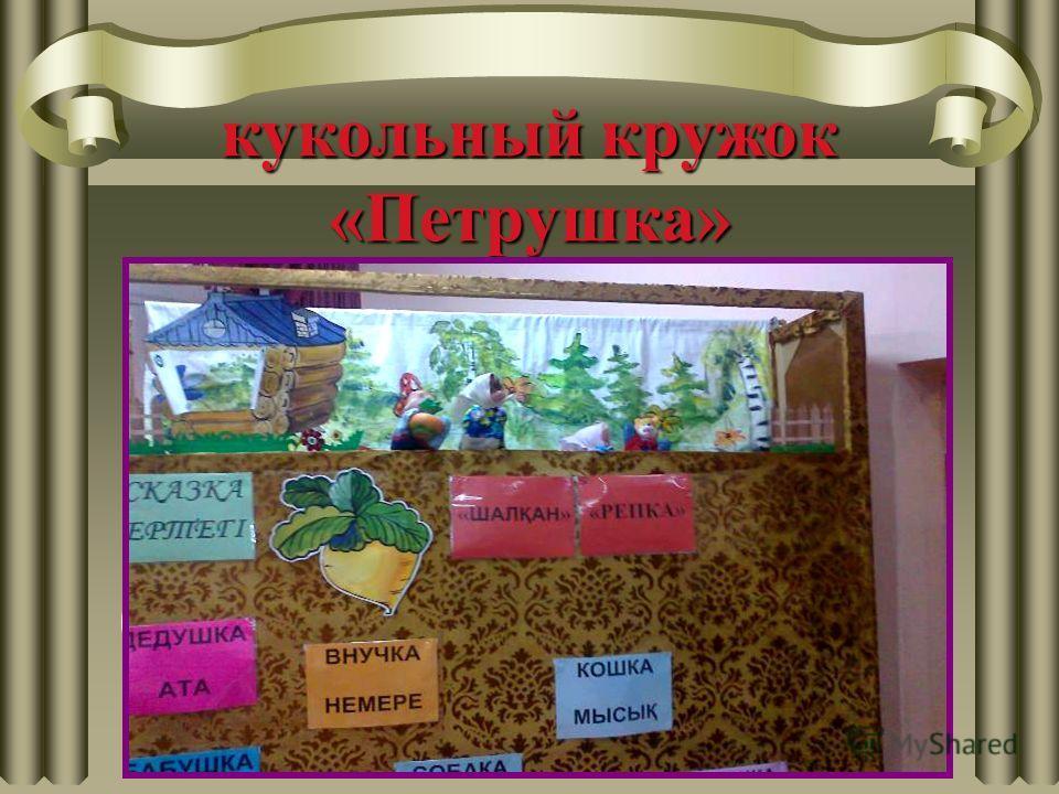 пальчиковый театр настольный театр теневой театр рукавичек театр игрушек театр картинок Видыкукольноготеатра