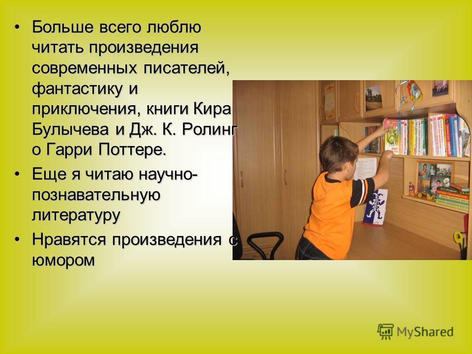 Учебник русского языка 3 класс каленчук чуракова байкова 3 часть читать