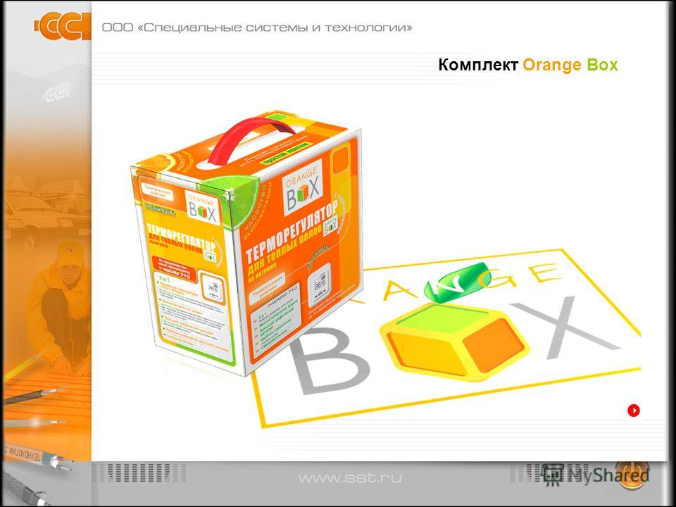 Комплект Orange Box