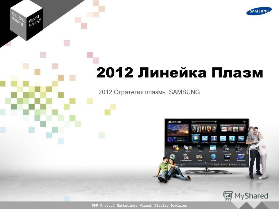 PDP Product Marketing, Visual Display Division