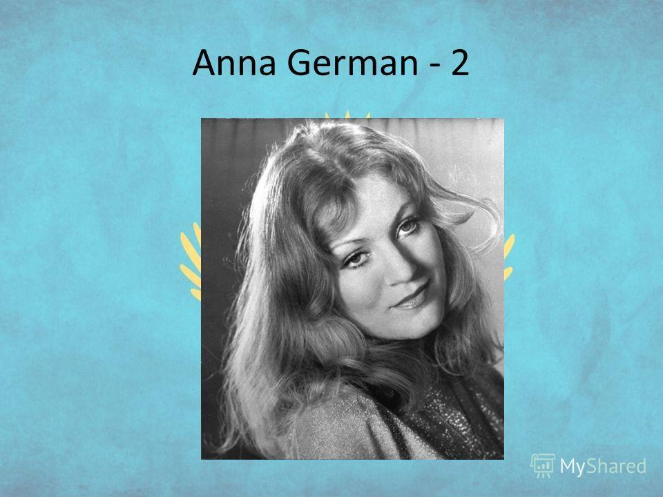 Anna German - 2