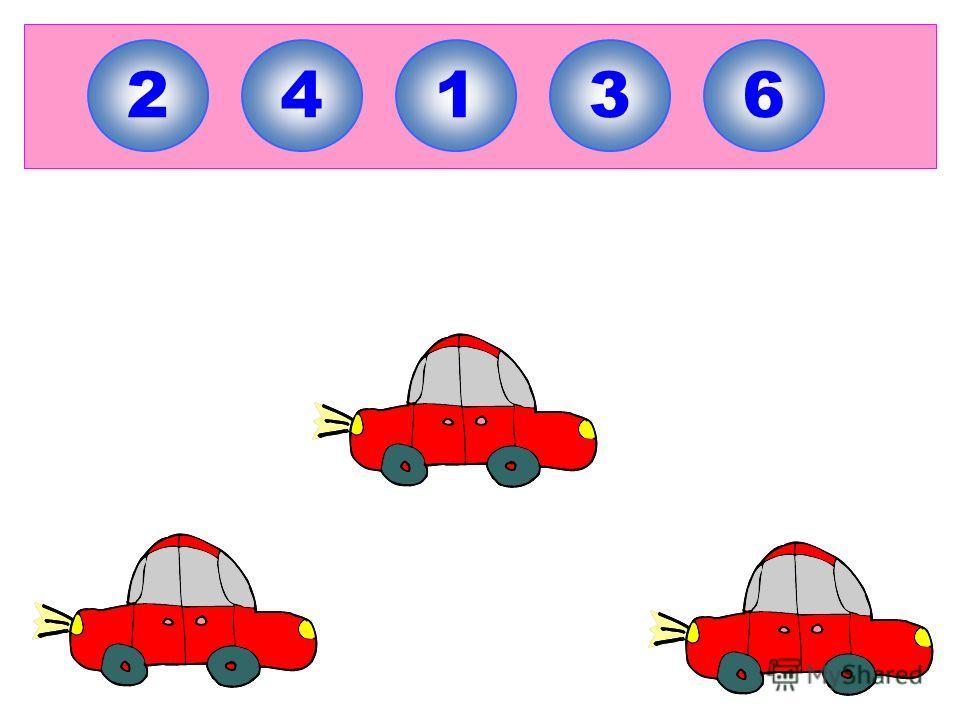 НАЙДИ ЦИФРУ Цель – закрепить счет до 10, соотнести количество предметов с цифрой. Возраст – после 3х лет 7 4 2 3