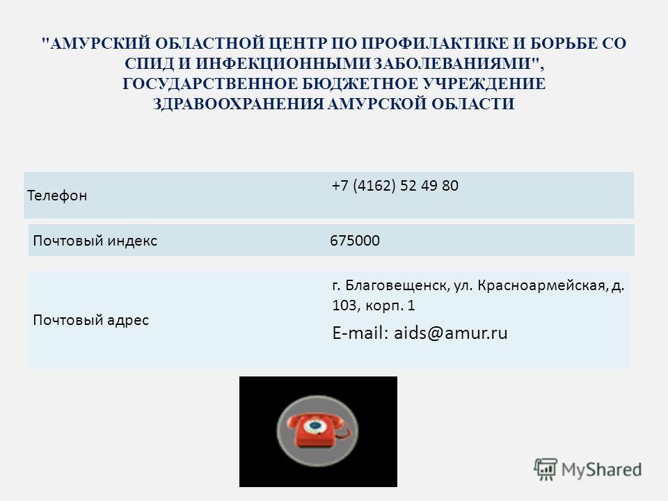 Новости по павловскому району воронежской