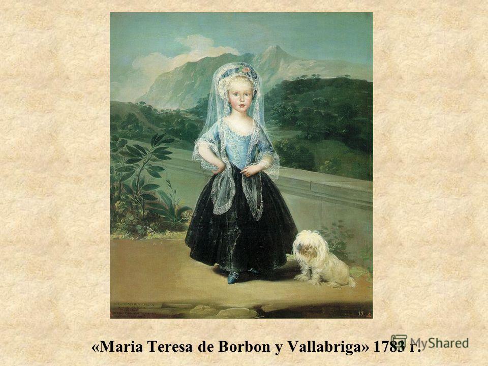 «Maria Teresa de Borbon y Vallabriga» 1783 г.