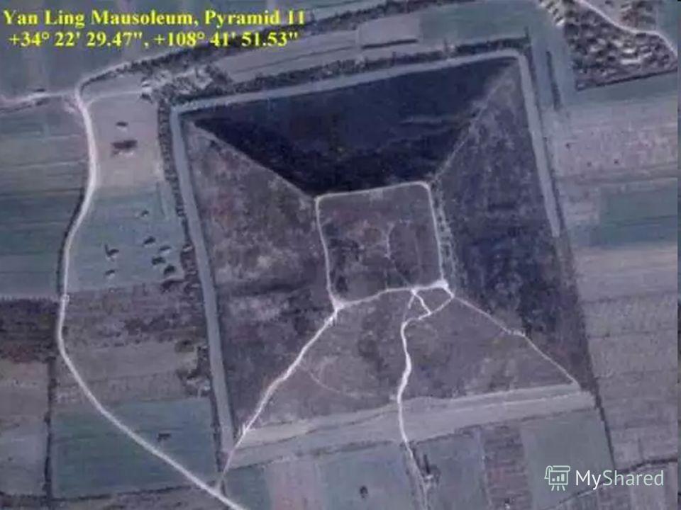 Фото пирамиды