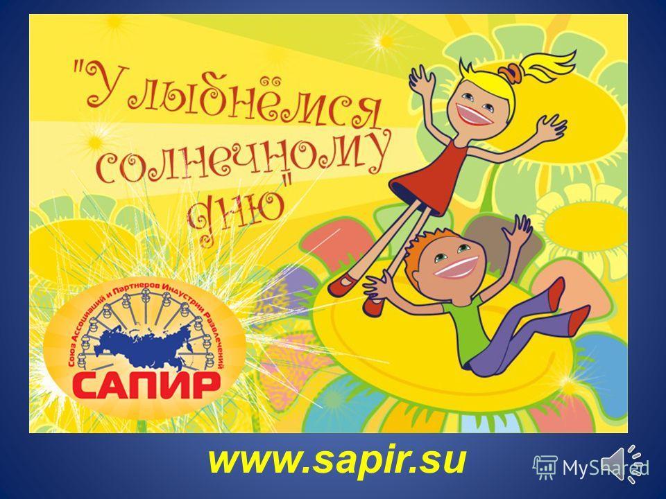 www.sapir.su