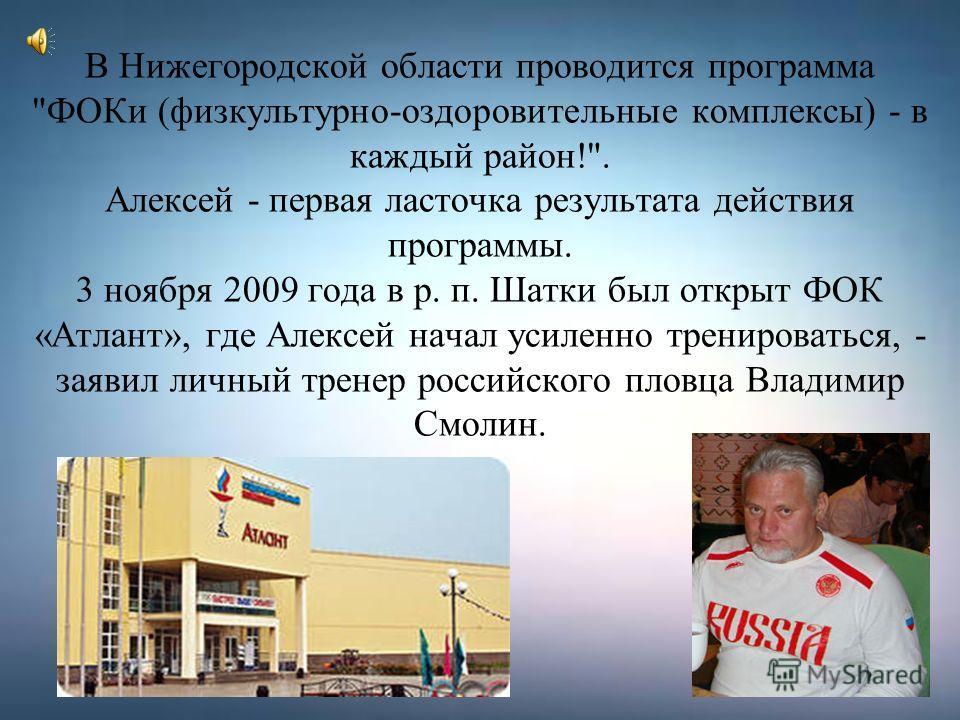 В Нижегородской области проводится программа