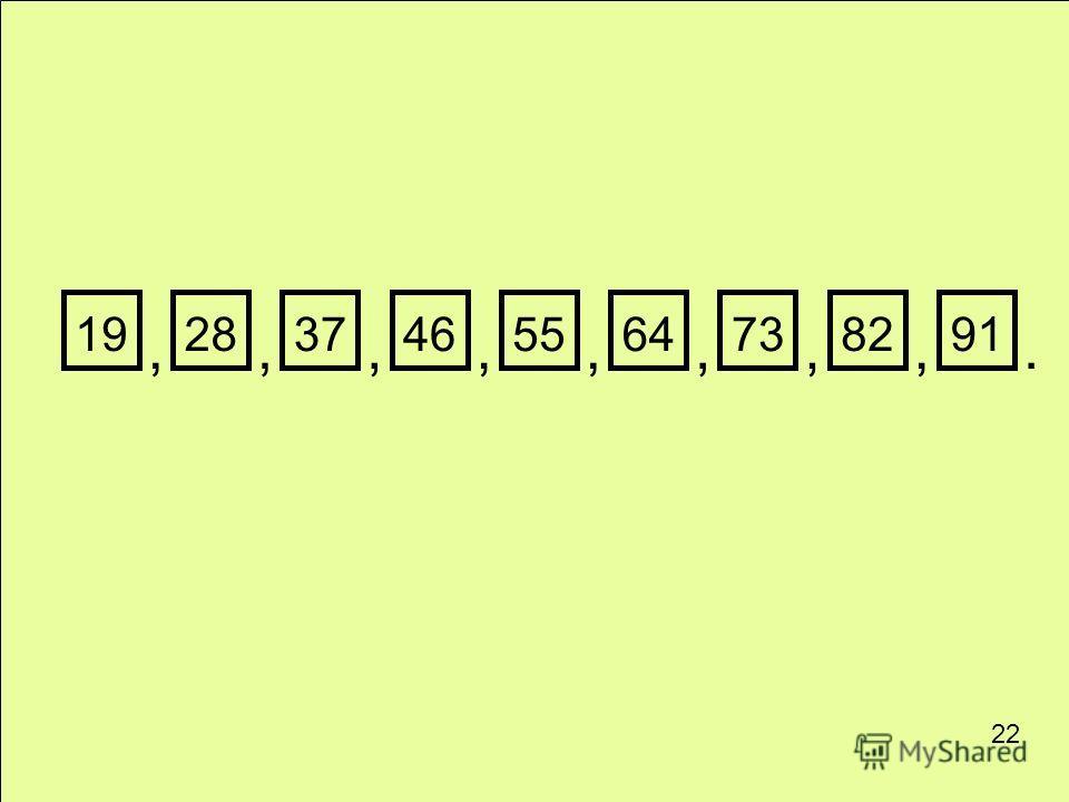 ,,,,,,,,. 193755284664738291 22