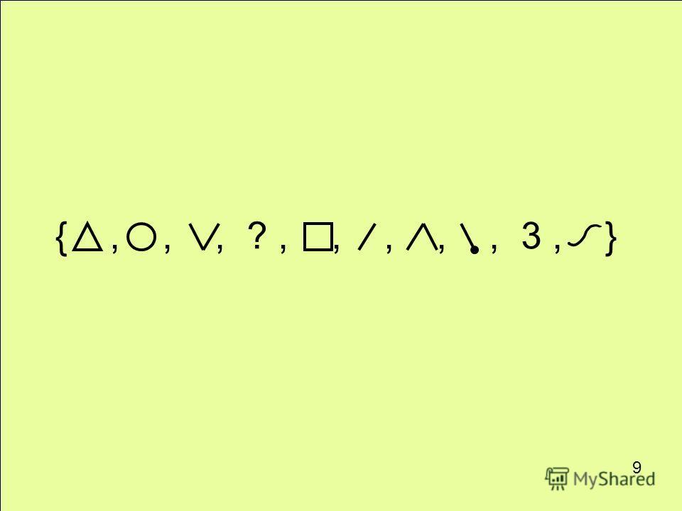 {,,, ?,,,,, 3, } 9
