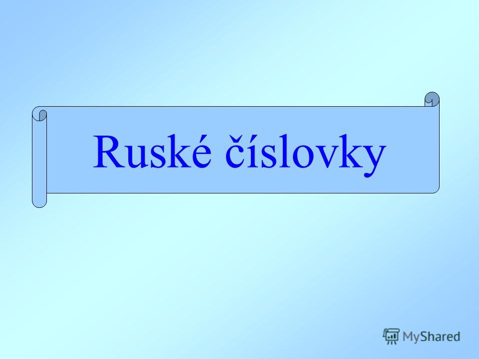 Ruské číslovky