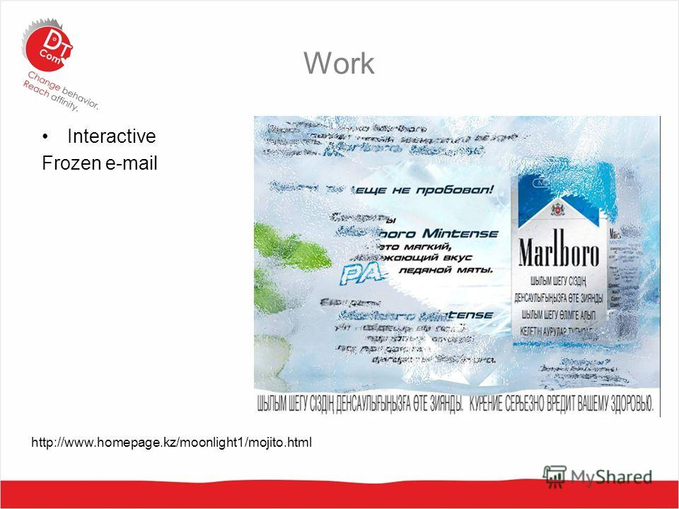 Work Interactive Frozen e-mail http://www.homepage.kz/moonlight1/mojito.html