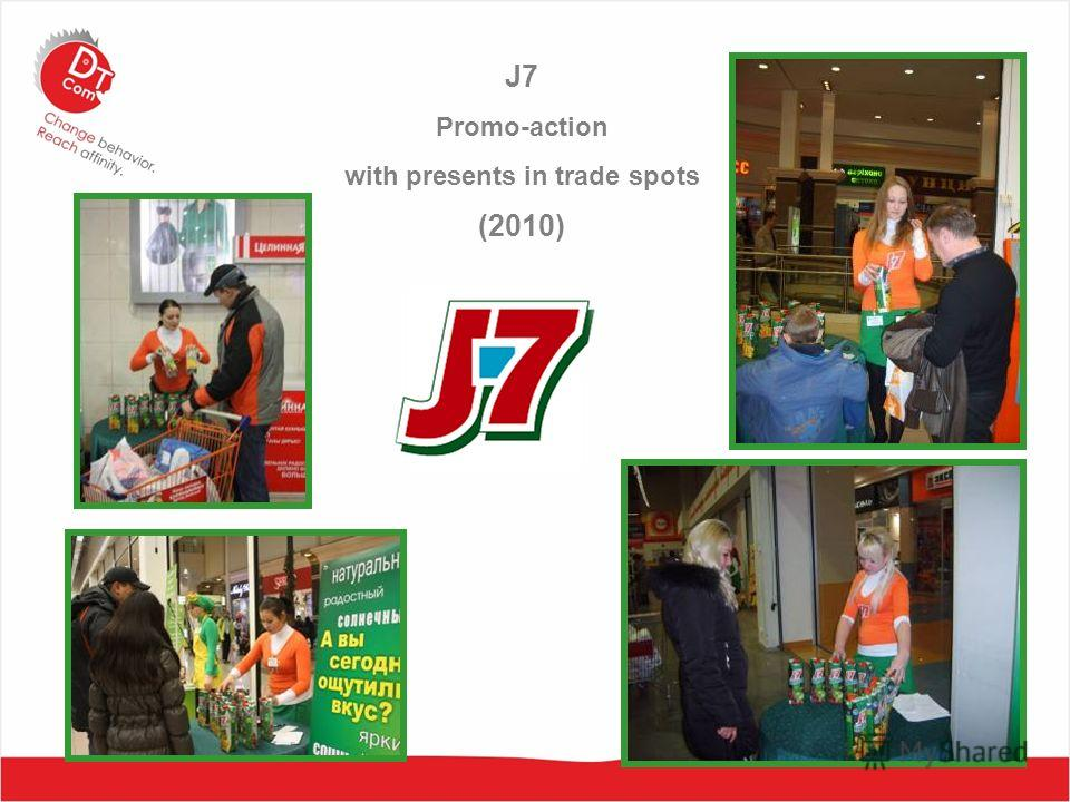 J7 Promo-action with presents in trade spots (2010)