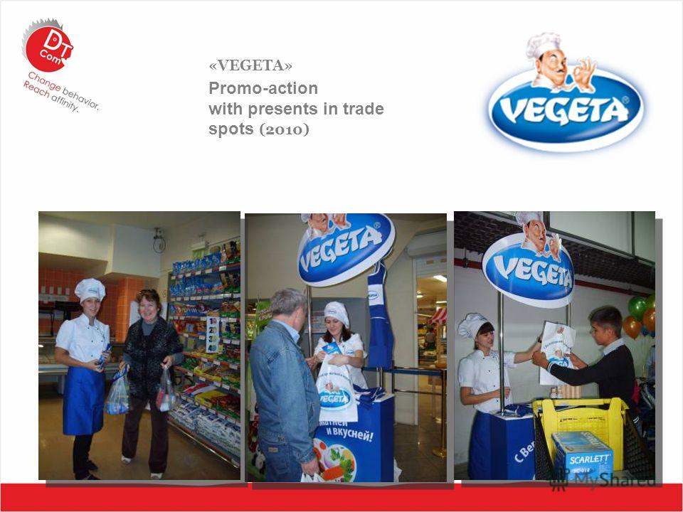 «VEGETA» Promo-action with presents in trade spots (2010)