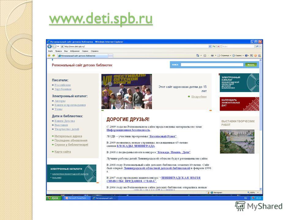 www.deti.spb.ru