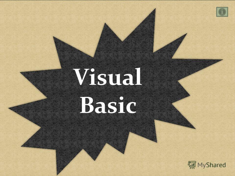 Visual basic слайд 3 все версии visual basic