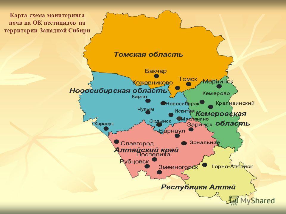 Карта-схема мониторинга почв на ОК пестицидов на территории Западной Сибири