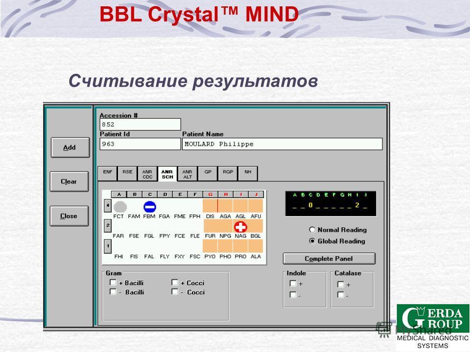 BBL CRYSTAL МЕТОДИКА ШАГ 4: считывание и интерпретация результатов Возможность автоматического и неавтоматического (визуального) считывания панелей Crystal осветительное устройство Crystal Ауторидер