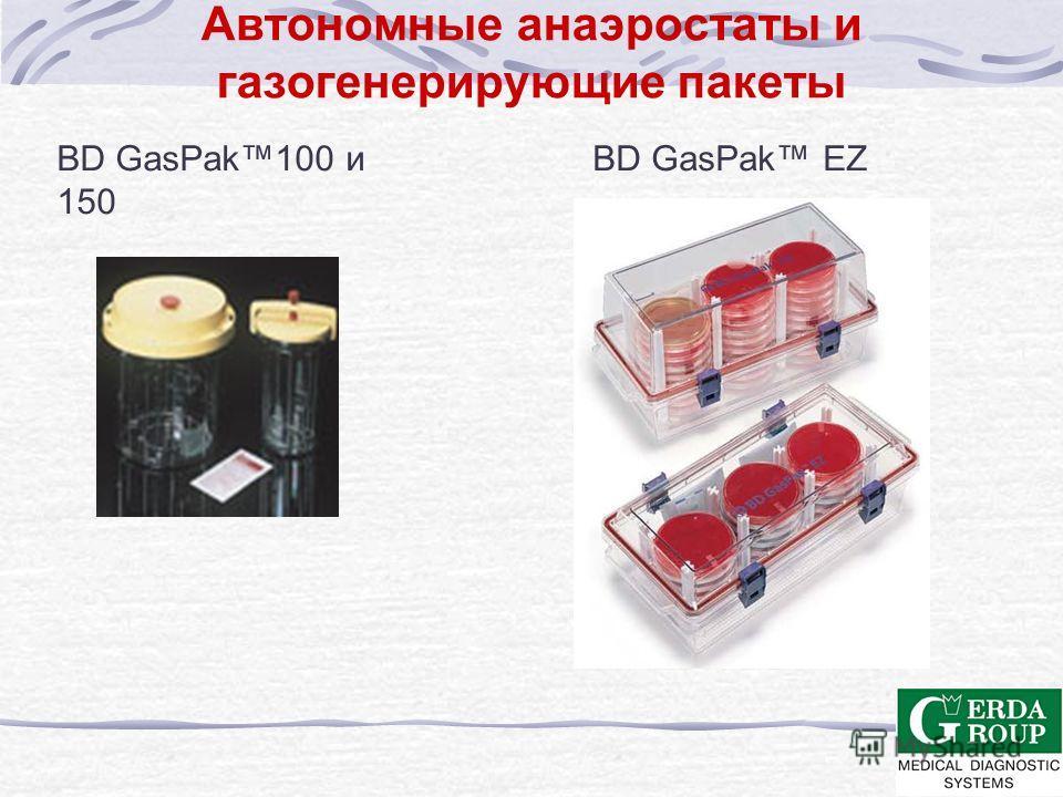 http://images.myshared.ru/6/740023/slide_5.jpg