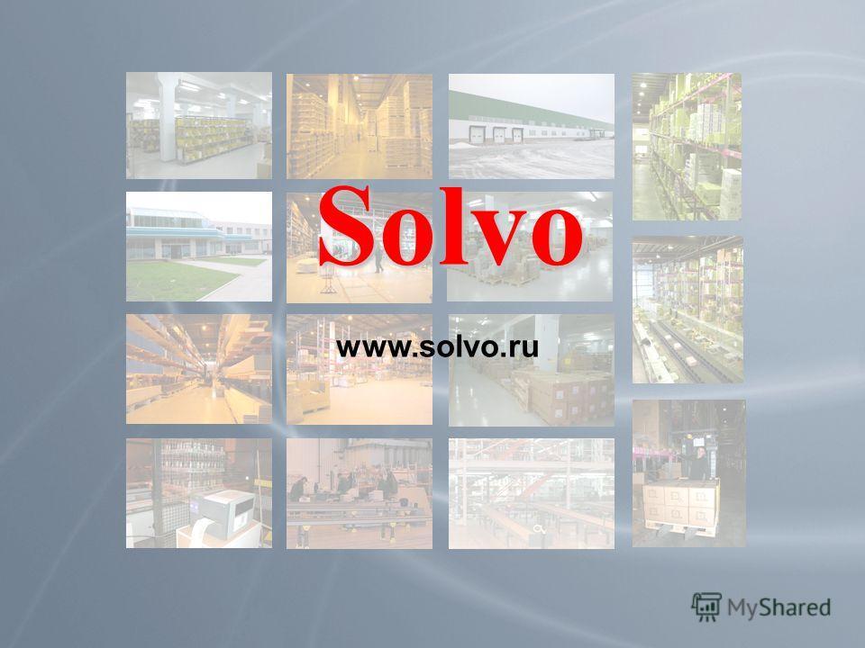 Solvo www.solvo.ru