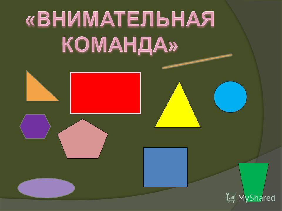 5см 3см 2см 3см 1см 17см
