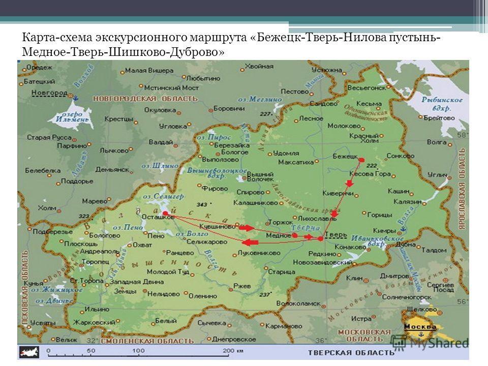 Карта-схема экскурсионного