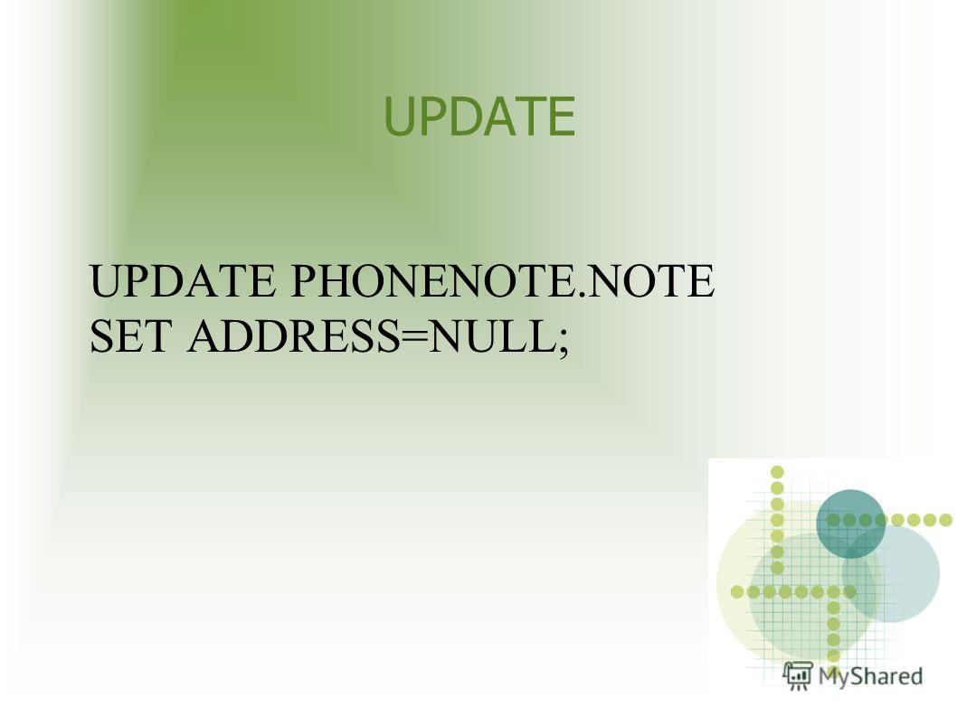 UPDATE UPDATE PHONENOTE.NOTE SET ADDRESS=NULL;