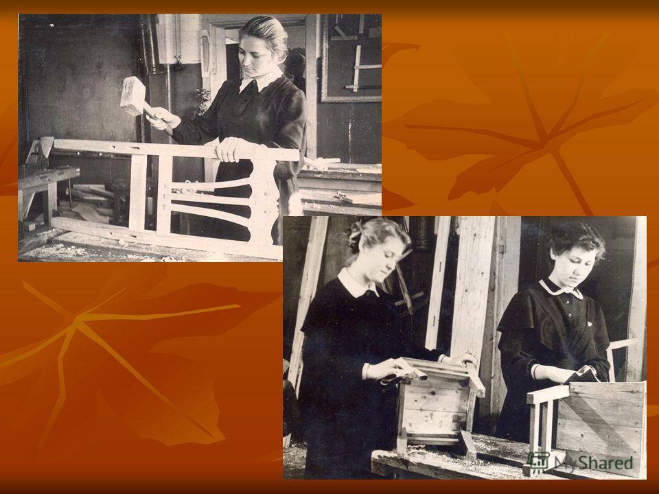 1954 – 1955 годы Строится производственная мастерская, учащиеся сами изготавливают инструменты.
