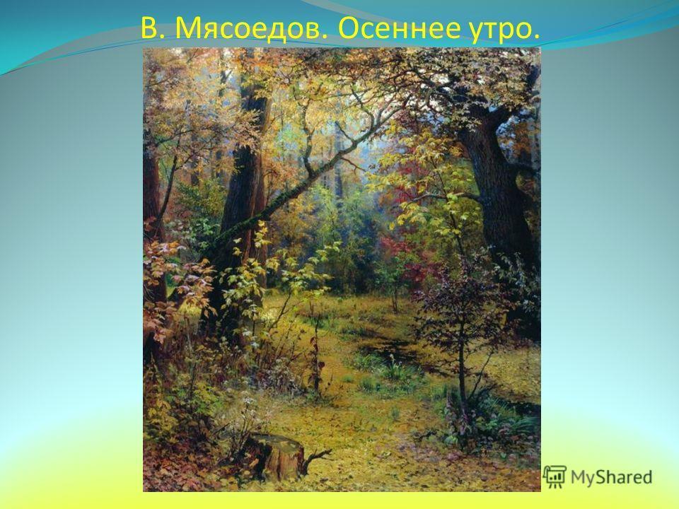 Диктанты по русскому языку 3 класс  Класс39