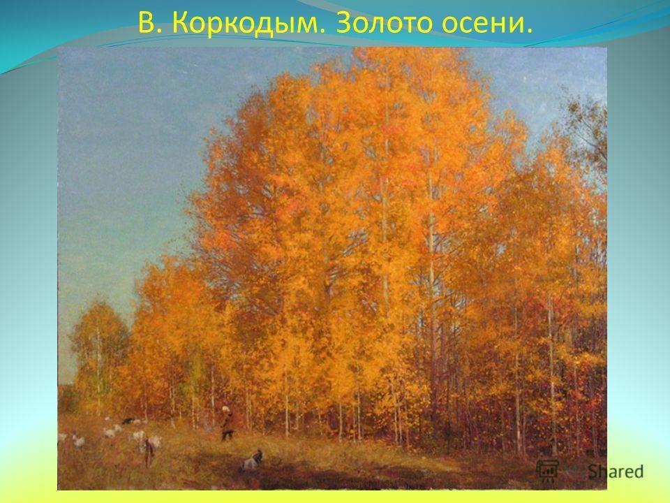 Осенняя аллея рисунок