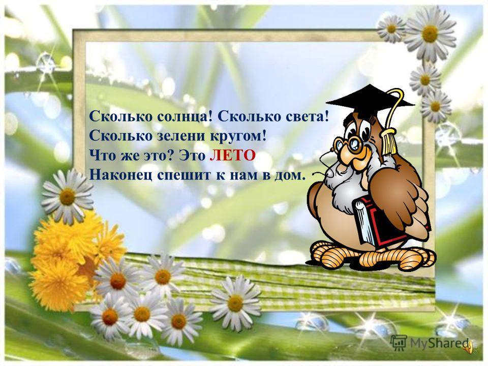 Г.Шалаева