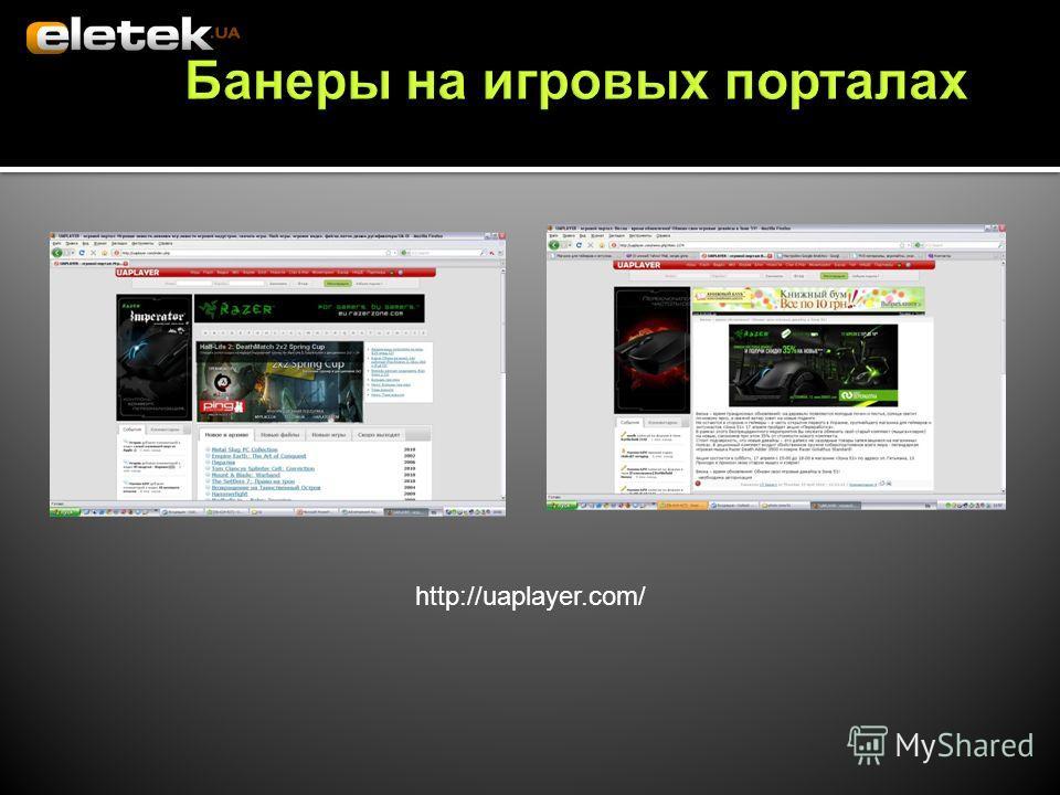 http://uaplayer.com/