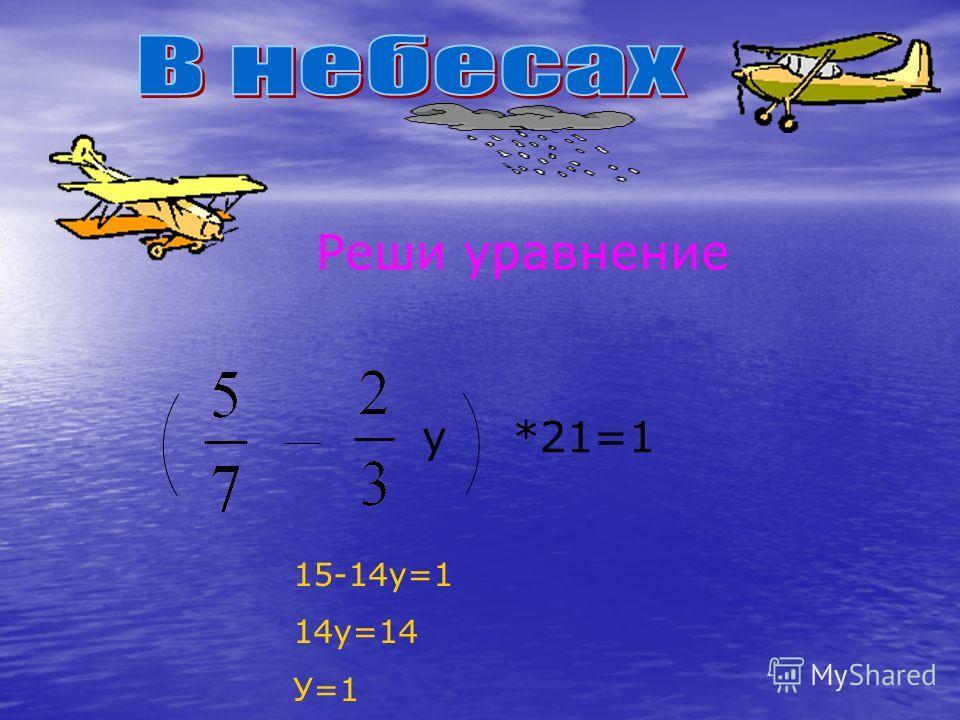 Упростите выражение b- b x+( x- x) c+ c- c = b = x =0