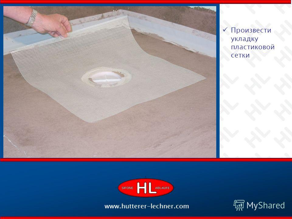 Ablaufkörper anschließen www.hutterer-lechner.com Произвести укладку пластиковой сетки