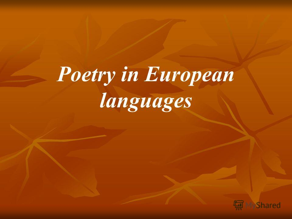 Poetry in European languages