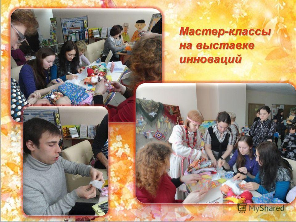 Москва2012г.