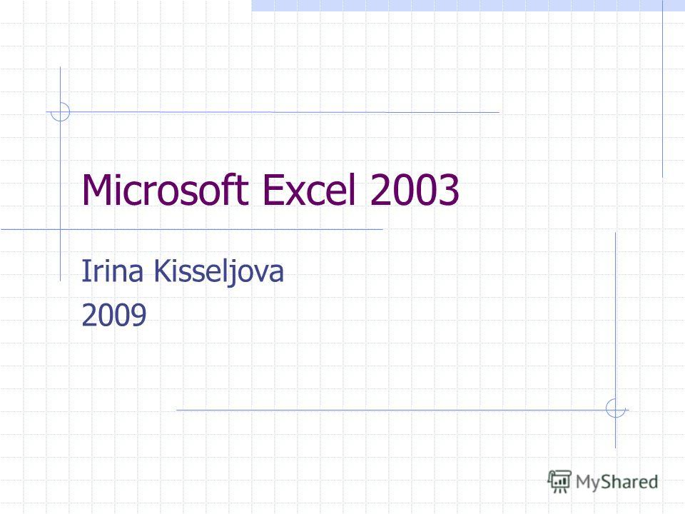 Microsoft Excel 2003 Irina Kisseljova 2009
